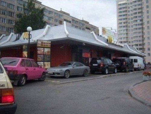 Mcdonaldsbackwards