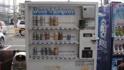 Japanesevending