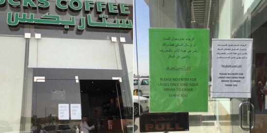 Starbucks33