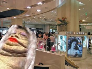 Cosmeticcow3
