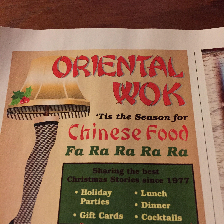 Christmas Story Chinese Restaurant.Retail Hell Underground Chinese Restaurant Ad Pays Homage