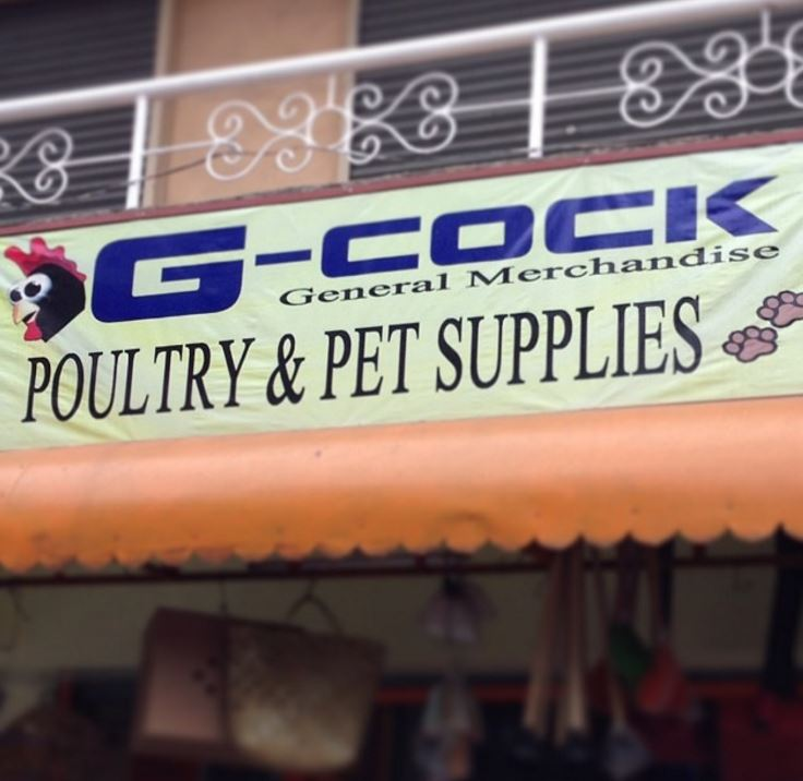 Retail Hell Underground: Unforgettable Business Names: A Cocky Pet Store
