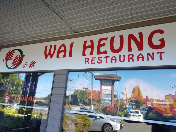 Retail hell underground unforgettable business names a for Asian cuisine restaurant names