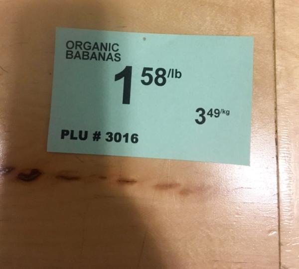 Babanna
